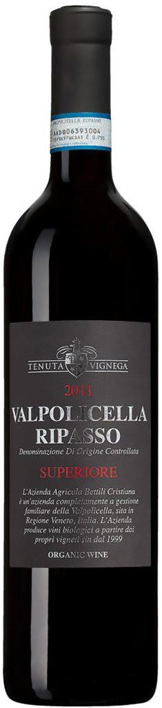 Tenuta Vignega Ripasso Valpolicella Superiore 2014